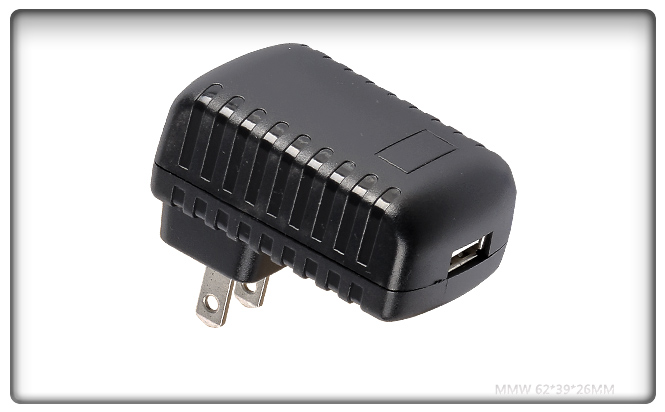 5V AC/DC Power Supply Adapter